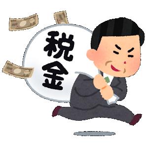 自動車税が高い!1円でも安くするにはどうすればいい?セブンでできるお得な支払い方法をご紹介!
